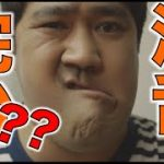 滑舌を良くする方法の動画が笑える!
