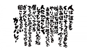 image20100-21a65