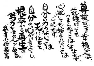 image20344