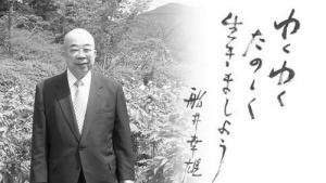 image2050