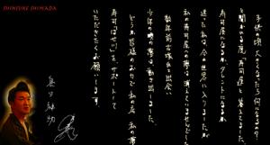 image2068