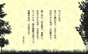 image84