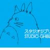 株式会社スタジオジブリから生まれた言葉 part2