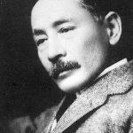 愛嬌というのはね、自分より強いものを倒す柔らかい武器だよ。夏目漱石が残した言葉