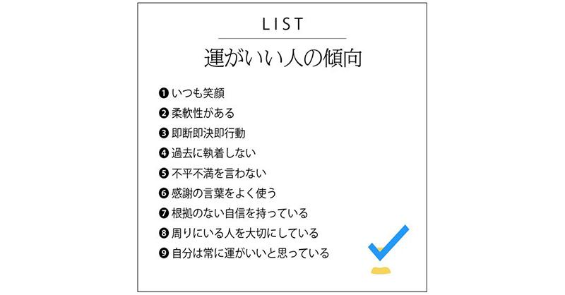 kokoro-blog-494.jpg